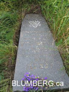 Headstone of Leah Bruk in Girkalnis Cemetery