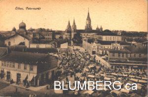 Liepaja Pietermarkt Postcard