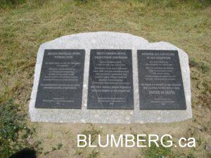 Memorial Plaque at Skede to Vicitms of Nazi Occupation