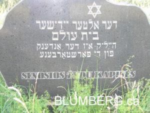 Memorial in Girkalnis Jewish Cemetery
