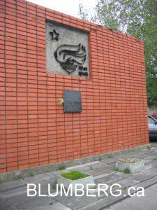 Memorial near site in Liepaja to Jews murdered in 1941