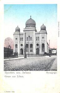 Liepaja Synagogue